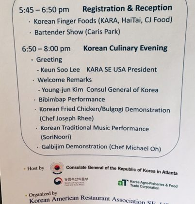 A Korean Culinary Evening.. And A Few Recipes