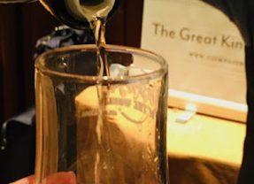 Whiskies of the World Atlanta Adventures